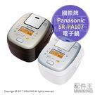 【配件王】日本代購 日本製 Panasonic 國際牌 SR-PA107 電鍋 電子鍋 6人份 炭炊釜 壓力 IH炊飯器