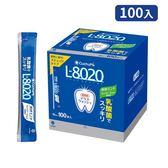 日本L8020乳酸菌漱口水攜帶包10MLx100入-清新薄荷  漱口水/清新/去口臭/潔牙