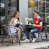 戶外桌椅組合咖啡店休閑外擺庭院傘鐵藝露臺室外陽臺藤椅三五件套WD 創意家居生活館