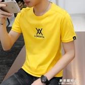夏季純棉寬鬆男學生短袖t恤青少年韓版潮流帥氣上衣體恤男裝【果果新品】