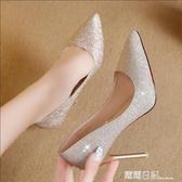 仙女風少女單鞋2020新款性感銀色高跟鞋細跟禮儀鞋水晶結婚伴娘鞋 露露日記