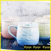 馬克杯  創意馬克杯子陶瓷帶蓋勺辦公室牛奶咖啡早餐杯