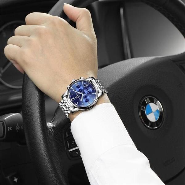 手錶男 男士手錶運動石英錶 防水時尚潮流夜光精鋼帶男錶機械腕錶  夏季新品