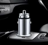 車載車充電器汽車用品點煙器一拖二轉換插頭多功能雙usb快速車充『向日葵生活館』