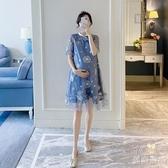 孕婦洋裝 孕婦裝夏季車菊藍刺繡超仙網紗洋裝中長款減齡時尚孕婦裙 優尚良品