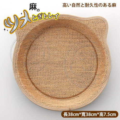 【zoo寵物商城】日本MARUKAN》MK-CT-401貓臉麻製磨爪墊貓抓床562023