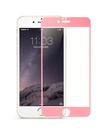 【marsfun火星樂】MARS滿版鋼化玻璃iPhone6/6S高硬度9H鋼化玻璃貼 手機保護貼 粉色4.7吋 Apple
