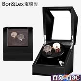 搖表器 搖錶器機械錶上錬盒自動機械錶上弦搖擺器電動旋轉晃錶盒 WJ百分百