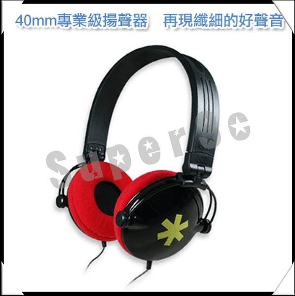 新竹【超人3C】aibo 鈞嵐 YL-MV5 紅黑色 頭戴式摺疊耳機麥克風 適合用於MP3、隨身聽..等