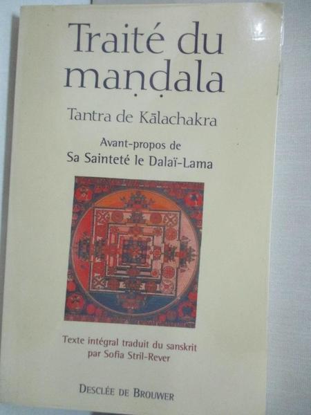 【書寶二手書T2/心理_AHW】Traité du mandala(法文)_Sofia Stril-Rever