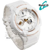 Baby-G BGA-230SA-7A 金屬質感雙錶盤運動 計時碼錶雙顯女錶 防水手錶 玫瑰金x白 BGA-230SA-7ADR CASIO卡西歐