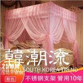 蚊帳三開門公主風落地支架加密加厚1.5宮廷1.8m1.2米床雙人家用WY