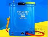 第三代電動噴霧器背負式高壓智慧充電農用新式多功能打藥機鋰電池HM 衣櫥秘密