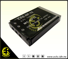 ES數位館 CASIO EX-Z150 Z250 Z300 專用 NP-70 高容量 1100mah 防爆電池 NP70