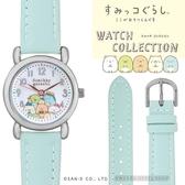 日本限定  角落生物 旅行旅遊版 兒童 手錶 / 腕錶  (藍色款)
