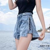 牛仔短褲女寬鬆闊腿時尚薄款直筒高腰顯瘦夏【時尚大衣櫥】