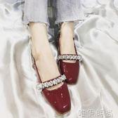 方頭鞋 瑪麗珍鞋平底單鞋女秋季新款韓版百搭水纘方頭復古淺口豆豆鞋      唯伊時尚