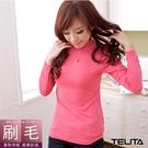【TELITA】顯瘦款蓄熱長袖刷毛立領保暖衫 刷毛衣 蜜桃粉