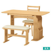 ◎可伸縮兩人餐桌椅組 ROA LBR NITORI宜得利家居