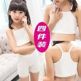 學生內衣 女童內衣小背心小學生女孩發育期9-12歲大童胸衣吊帶純棉兒童文胸