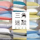 《60支紗》美式信封枕套組-單品【共6色】三角迷蹤 100%精梳棉-麗塔寢飾-