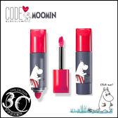 【即期品】韓國 CODE x MOOMIN 糖果光 雙頭 氣墊 唇釉 6g 唇蜜 口紅 唇彩 顯色 甘仔店3C配件