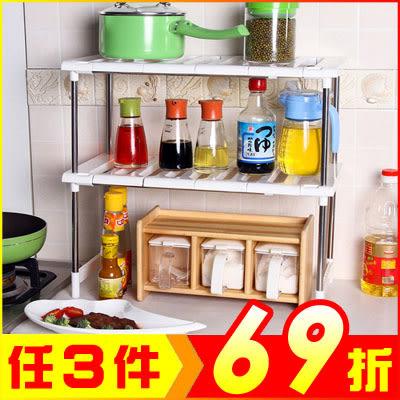 可伸縮洗碗槽置物架 多功能鍋架收納架【AP02015】大創意生活百貨