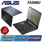 ASUS TUF Gaming A15 FA506IU (R7-4800H,GTX 1660Ti) 電競筆電 - 幻影灰