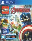 PS4 樂高:復仇者聯盟(5組DLC+數十款人物道具) -中文亞版- Lego Avengers Marvel