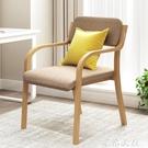 實木椅子 電腦椅家用仿實木椅子現代簡約休閒餐椅簡易北歐書椅靠背扶手椅ATF 米希美衣