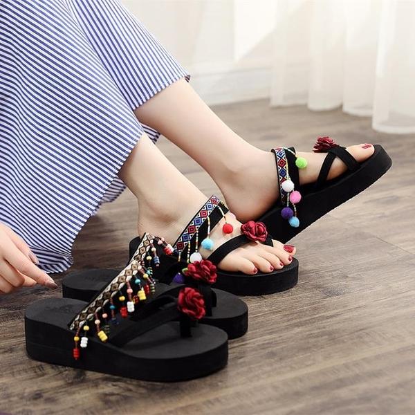 人字拖女外穿時尚厚底拖鞋