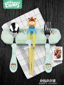 兒童筷子訓練筷寶寶訓練學習練習筷子輔食碗筷套裝兒童餐具  朵拉朵衣櫥