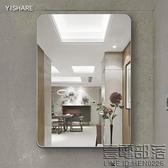 壁掛衛生間鏡子洗手間梳妝鏡洗漱臺化妝鏡貼墻無框浴室鏡
