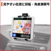 sienta altis camry iPad2 iPad GALAXY Tab A E J S2 S3 10.1 8.0平板電腦車架子車用支架沙包支架沙包車架