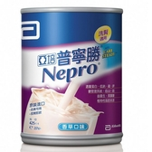【亞培 Abbott】 普寧勝-洗腎患者適用-香草口味 (237ml x24入)