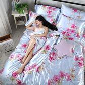 床包組  冰爽!四件套冰絲夏涼床上用品天絲被套床單床笠絲滑裸睡