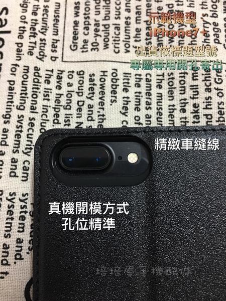 三星Galaxy A80 SM-A805F/C9 Pro SM-C900Y《Aton磨砂無扣吸附隱形扣書本皮套》側掀翻蓋手機套保護殼