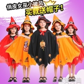 兒童萬圣節服裝披風女童男童南瓜蝙蝠女巫斗篷cosplay演出服 簡而美
