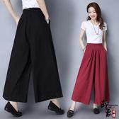 九分闊腿褲棉麻女打底大尺碼寬鬆純色文藝褲裙