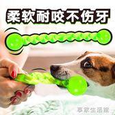 狗狗玩具橡膠法斗泰迪博美耐咬磨牙棒咬膠大狗幼犬骨頭寵物用品·享家生活館