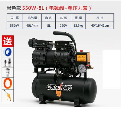 220V奧突斯氣泵空壓機小型空氣壓縮機充氣無油靜音220V木工噴漆沖氣泵 亞斯藍