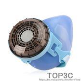 二代防塵面具防pm2.5口罩單罐過濾盒城市防霧霾防毒面罩工業防塵「Top3c」