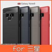 碳纖紋拉絲 三星 Note9 A6+ A8 Star J8 J6 J4 手機殼 全包邊 軟殼 防摔 保護殼