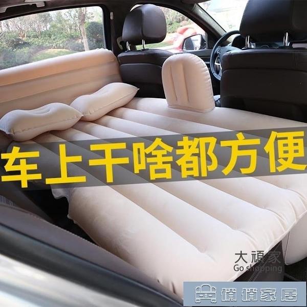 充氣床 車載充氣床墊後排轎車通用款旅行床SUV後座氣墊床自駕遊睡墊神器 【母親節特惠】