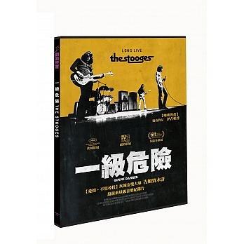 一級危險 DVD Gimme Danger 免運 (購潮8)