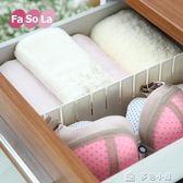 櫥櫃塑料抽屜隔板分離自由組合櫃子整理收納箱衣內衣襪家用儲物盒多色小屋