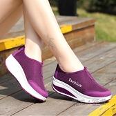 搖搖鞋 女鞋厚底年新款媽媽鞋子套腳網面透氣墊休閒運動搖搖鞋 夏季狂歡