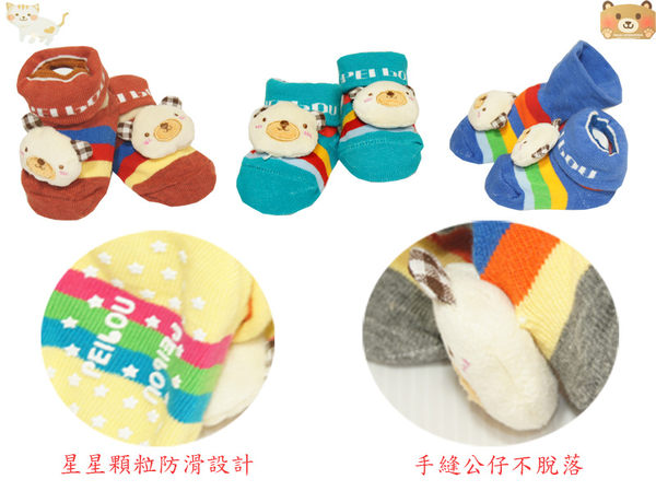 寶寶鞋止滑襪 公仔鞋型 格子熊款 台灣製 pb 貝柔 P6796