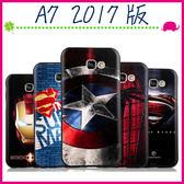 三星 Galaxy 2017版 A7(7) 立體浮雕系列手機套 彩繪保護殼 可愛背蓋 個性塗鴉保護套 卡通插畫手機殼