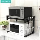 廚房置物架微波爐架子烤箱架雙2層免打孔收納架落地省空間調料架
